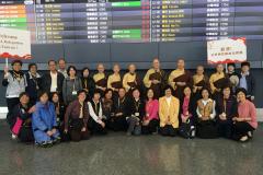 2018 DRBA Delegation Group