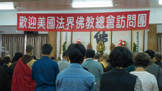 2018-12 DRBA Taiwan Delegation Pictures (法總訪問團在台灣圖片) REVISED-1120995