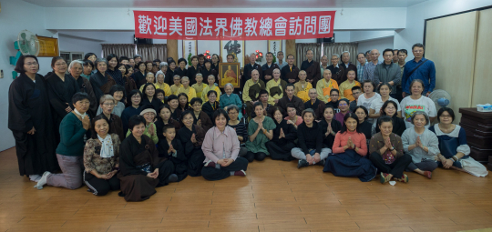 2018-12 DRBA Taiwan Delegation Pictures (法總訪問團在台灣圖片) REVISED-1130093