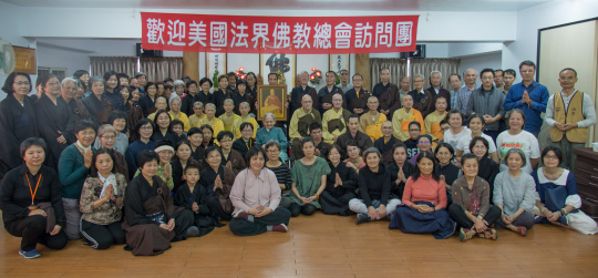 2018-12 DRBA Taiwan Delegation Pictures (法總訪問團在台灣圖片) REVISED-130481